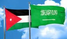 """الملك سلمان وجه بـ""""سد النقص الحاد"""" من الأكسجين الطبي في الأردن"""