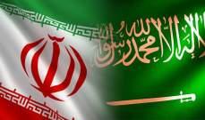 ضابطان إسرائيليان: نزود السعودية بمعلومات استخباراتية لمواجهة ايران