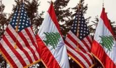 لبنان يتهرَّب من الرسائل الأميركية بـ«التطنيش»!