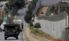 اسرائيل تمهّد...قواعد إشتباك جديدة أم حرب؟