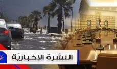 موجز اليوم: الحكومة عالقة والمسؤول عن اضرار الرملة البيضاء الى القضاء