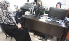 النشرة: وزارة الداخلية أرسلت اجهزة معلوماتية لاقلام النفوس النبطية