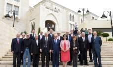 مجلس أمناء الجامعة اللبنانية الأميركية يجدّد ولاية جوزيف جبرا حتى 2020