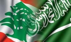 LBC: موفد سعودي في بيروت الاثنين ويسلم الحريري دعوة لزيارة السعودية