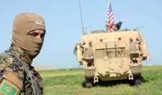 خوفٌ من «إستكراد» لبنان!