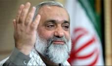 قائد في الحرس الثوري: الثورة الاسلامية أطاحت بهيبة اميركا الظاهرية