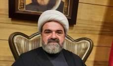 المفتي عبدالله: الأميركي يفرض عقوبات تخدم أمن الكيان الصهيوني ولبنان لا يُحكم بهذه الطريقة