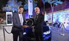 الأب جلخ: شراكة استراتيجية تجمع الجامعة بشركة BMW  منذ سنوات