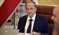 المستقبل: الرئيس عون يستعد لاستئناف زياراته العربية مطلع الشهر المقبل