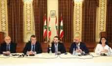 """الحريري: مؤتمر """"سيدر"""" يشكل رسالة مهمة لتقوية الثقة بلبنان"""