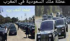 وهاب:ملك السعودية ينظر للوطن كمزرعة خاصة به وبوتين يعتبر نفسه رئيس دولة