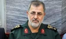 الحرس الثوري: إيران سترد على أي تحركات إرهابية تنطلق من كردستان العراق