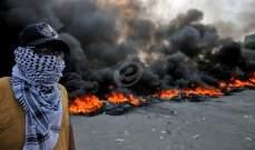 إرتفاع حصيلة قتلى الهجوم الذي استهدف المتظاهرين في بغداد أمس إلى 17