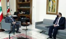 الرئيس عون عرض مع عربيد الاوضاع الاقتصادية في البلاد