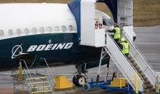 طائرة من طراز بوينغ 777 تهبط اضطراريا في موسكو بسبب مشاكل في المحرك