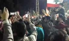النشرة: تظاهرة لاهالي عرسال احتجاجا على الاوضاع الاقتصادية
