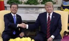 رئيس كوريا الجنوبية: المفاوضات بين واشنطن وبيونغ يانغ ليست في طريق مسدود