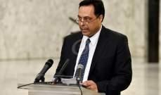 """الجمهورية: عملية تأليف الحكومة توقفت أمس على """"عقدة وزير"""""""