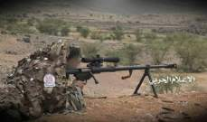 أنصار الله تعلن قتل  ثلاثة جنود سعوديين بعمليات قنص في جيزان
