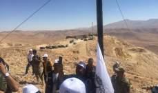 بلدية رأس بعلبك ترفع العلم اللبناني على تلة الحمراء بمناسبة ذكرى فجر الجرود