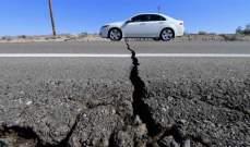 باحثون أميركيون يتوقعون هزة ارضية قوية بعد زلزالي كاليفورنيا