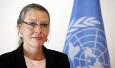 المنسقة الخاصة للامم المتحدة في لبنان: اتطلع للتعاون المستمر مع لبنان