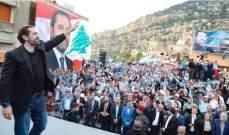 الحريري من طريق الجديدة: مسؤوليتنا أن نحمي بيروت عن طريق الاقتراع