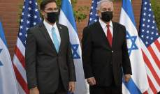 نتانياهو التقى إسبر وشكره على التعاون الوثيق بين إسرائيل والولايات المتحدة