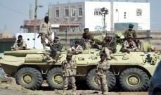 """الجيش اليمني يتهم """"أنصار الله"""" بالتصعيد العسكري في الحديدة"""