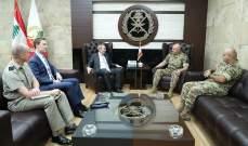 قائد الجيش بحث مع السفير البريطاني في لبنان بعلاقات التعاون بين جيشي البلدين