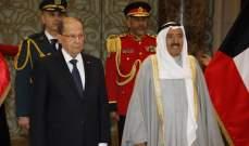 وصول الرئيس عون إلى المطار الأميري في الكويت وأمير البلد استقبله