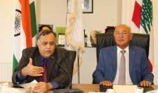 السفيرالهندي في ندوة مشتركة مع غرفة التجارة بصيدا: زيادة الواردات من الهند ستكون مفيدة للبنان