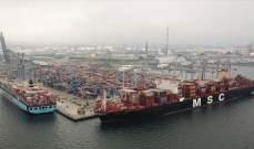 بلومبرغ: ميناء
