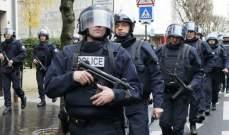 الأمن الفرنسي يعتقل امرأة فرنسية عائدة من سوريا بتهمة الارهاب