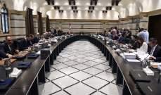 موازنة 2019: الإصلاحات غائبة والضرائب حاضرة!