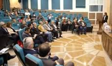 الجامعة الإسلامية في لبنان استضافت المؤتمر الدولي للرياضيات وتطبيقاتها 2019