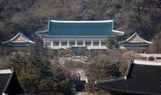 الأمن القومي الكوري الجنوبي: رواية بولتون المتعلقة بقمة الكوريتين مشوهة