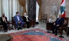 """كتلة """"المستقبل"""" تسمي مصطفى أديب لتشكيل الحكومة الجديدة"""