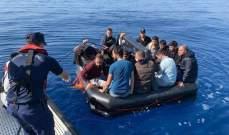 خفر السواحل التركي أنقذ 221 مهاجرا غير نظامي قبالة سواحل إزمير وأيدين وموغلا