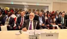 وزير الخارجية بحكومة الوفاق الليبية: قوى خارجية دعمت العدوان على طرابلس