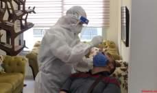 النشرة: فريق من وزارة الصحة أجرى فحوصات عشوائية بالنبطية للكشف على مصابي كورونا
