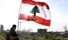 اهالي شهداء تفجير مرفأ بيروت يدعون الى مشاركتهم