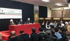 الشيخ جبري: الوحدة الإنسانية والإسلامية ضرورة فطرية وعقلية