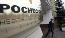 فوز قطري بعضوية مجلس إدارة أكبر شركة بترول روسية