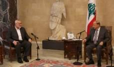 """""""فتح"""" وفصائل """"منظمة التحرير"""" قرّرت مقاطعة زيارة هنية الى لبنان من الاستقبال الى اللقاء"""