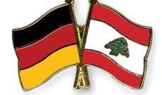 سفير ألمانيا: الموازنة جيدة ويجب أن ترفق بإجراءات إضافية ويجب التواصل مع سوريا لعودة النازحين