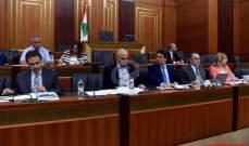 بدء جلسة لجنة المال لبحث واقرار موازنات عدد من الوزارات