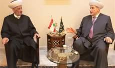 """المفتي دريان استقبل علم الدين وممثل حركة """"حماس"""" بلبنان والمفتي الشعار"""