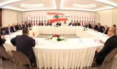 """مصادر """"الجمهورية القوية"""" للجمهورية: على مجلس النواب حسم الجدل الدستوري حول جلسة الموازنة"""