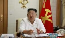 زعيم كوريا الشمالية تلقى لقاحا صينيا ضد كوفيد-19